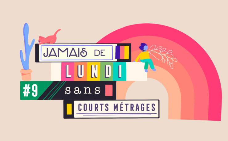 courts métrages animation motion design